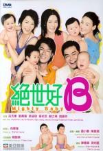Mighty Baby (2002) afişi