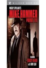 Mike Hammer, Private Eye Afişi