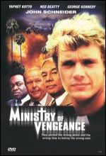 Ministry Of Vengeance (1989) afişi