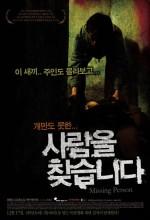 Missing Person (2009) afişi
