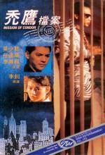 Mission Of Condor (1991) afişi