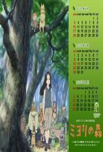 Miyori'nin Ormanı (2007) afişi