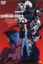 Mobile Suit Gundam 0083: Last Blitz Of Zeon (1992) afişi