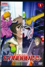 Mobile Suit Gundam Unicorn (ova)
