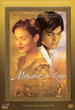 Moments Of Love (2006) afişi