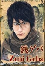 Para Delisi (2009) afişi