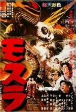 Mosura (1961) afişi