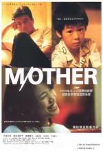 M/other (1999) afişi