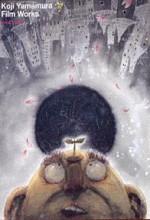 Mount Head (2002) afişi