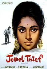 Mücevher Hırsızı (1967) afişi