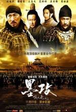 Taktikler Savaşı (2006) afişi