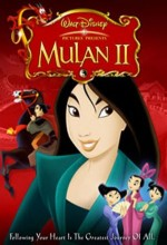 Mulan II (2004) afişi