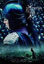 Mulan Savaşçı Prenses (2009) afişi