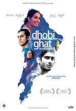Mumbai Diaries (2010) afişi