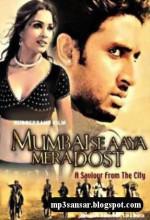 Mumbai Se Aaya Mera Dost (2003) afişi