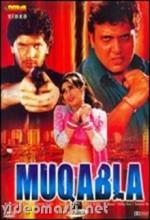 Muqabla (1993) afişi