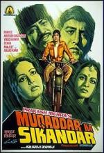 Muqaddar Ka Sikandar (1978) afişi