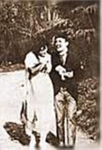 Mürebbiye (1919) afişi