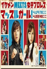Muscle Girl! (2011) afişi