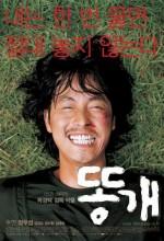 Mutt Boy (2003) afişi
