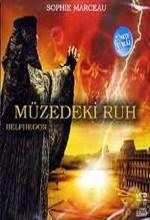 Müzedeki Ruh (2001) afişi
