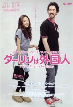 My Darling is A Foreigner (2010) afişi