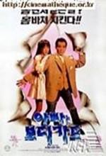 My Father The Bodyguard (1994) afişi
