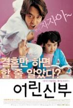 Benim Küçük Gelinim (2004) afişi
