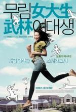 Süper Sevgilim (2007) afişi