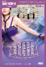 My Mother Is a Belly Dancer (2006) afişi