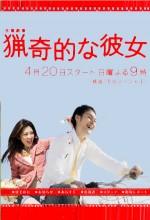 My Sassy Girl (2008) afişi