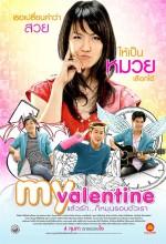 My Valentine (2010) afişi
