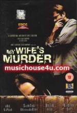 My Wife's Murder (2005) afişi
