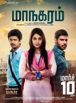 Maanagaram (2017) afişi