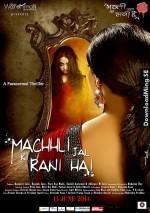 Machhli Jal Ki Rani Hai (2014) afişi