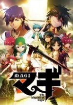Magi - The Labyrinth of Magic (2012) afişi
