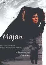 Majan