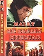 Malet Me Blerim Mbuluar (1971) afişi
