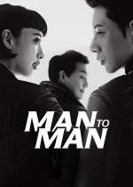Man to Man (2017) afişi