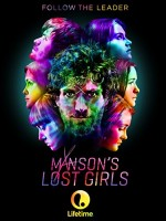 Manson's Lost Girls (2016) afişi