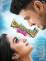 Margamkali (2019) afişi