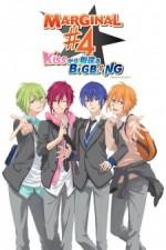 Marginal#4: Kiss kara Tsukuru Big Bang (2017) afişi