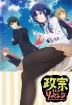 Masamune-kun no Revenge (2017) afişi