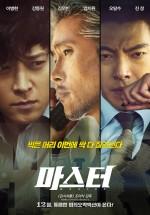 Master (2016) afişi