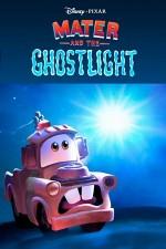 Mater and the Ghostlight (2006) afişi
