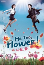 Me Too, Flower! (2011) afişi