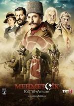 Mehmetçik: Kut'ül Amare (2018) afişi