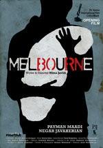 Melbourne (2014) afişi