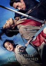 Memories of the Sword (2015) afişi