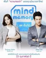Mind Memory (2017) afişi